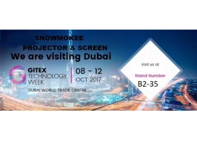 Invitation of GITEX Technology Week Exhibition