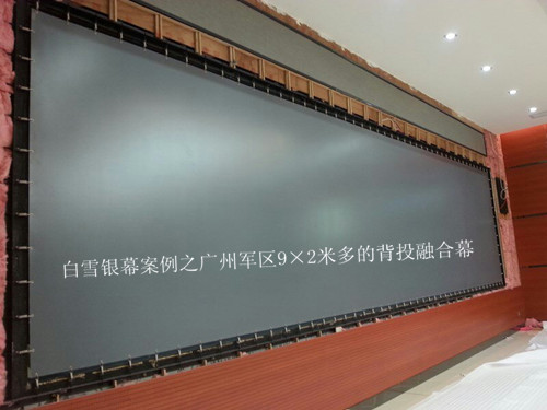 Snowhite Real Diffuse Fusion Projection Screen In Guangzhou Army Headquarter