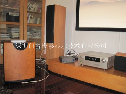 Snowhite Theater Screen in one of customers in Gushi Country, Xinyang, Henan, China
