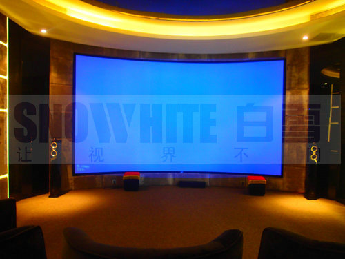 Snowhite Screen in one of the Developers of the film and television television studios,Golden Port, S