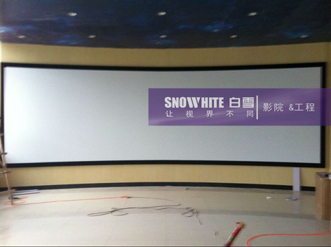 Snowhite Screen in the Experimental Middle School in Peony Distric, Heze City, Shandong
