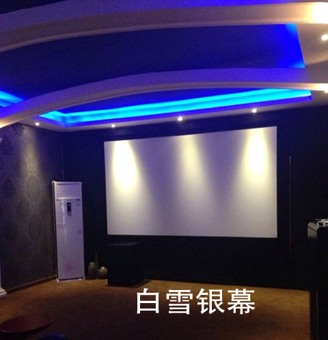 Snowhite Screen in the Experience Hall in Wujing, Jiangsu