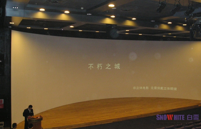 Snowhite Curved Screen in Hengdian Cinema City, Zhejiang