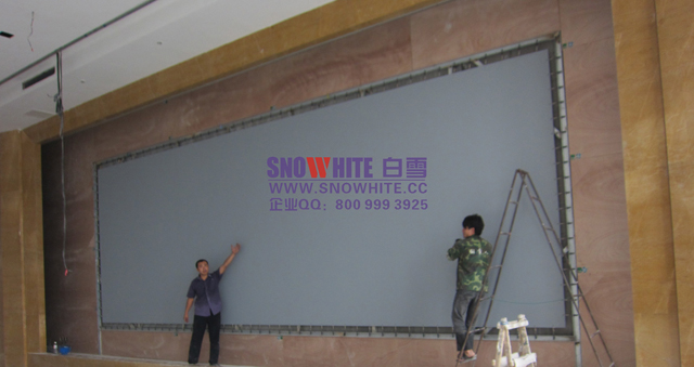 Snowhite Projection Sceen in a meeting room in Beijing, China