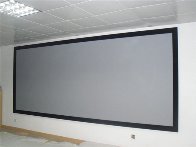 Snowhite Projection Screen in the Public Security Breau of Nanning City, Guangxi